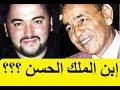 Gambar cover Le Roi  Hassan 2 & Hicham Mandari - حقيقة هشام المنداري الرجل اللذي ادعى انه ابن الملك الحسن