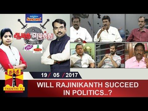 (19/05/2017)Ayutha Ezhuthu | Will Rajinikanth Succeed in Politics..?