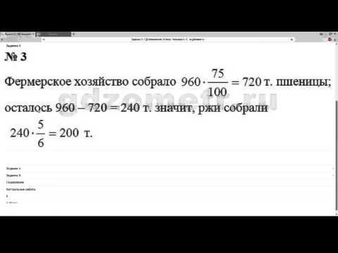 1 Вариант К - 4 (Нурк)