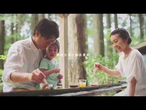 飛騨国 下呂の旅 総集編(簡体)
