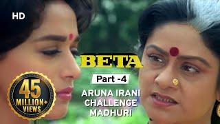 Beta | Movie In Part 04 | Anil Kapoor | Madhuri Dixit | Aruna Irani | Superhit Film