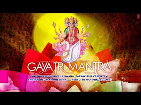 Gayatri Mantra From Movie Madesha [Full Audio Song Juke Box] I Madesha