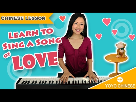 Learn Chinese through songs with Yangyang: Happy Valentine's Day!