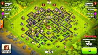 Clash of Clans - Sander (TEAM NL) vs Maggie (QW) 46 cups 3 STAR RAID (SORRY MAGGIE and Clash on)