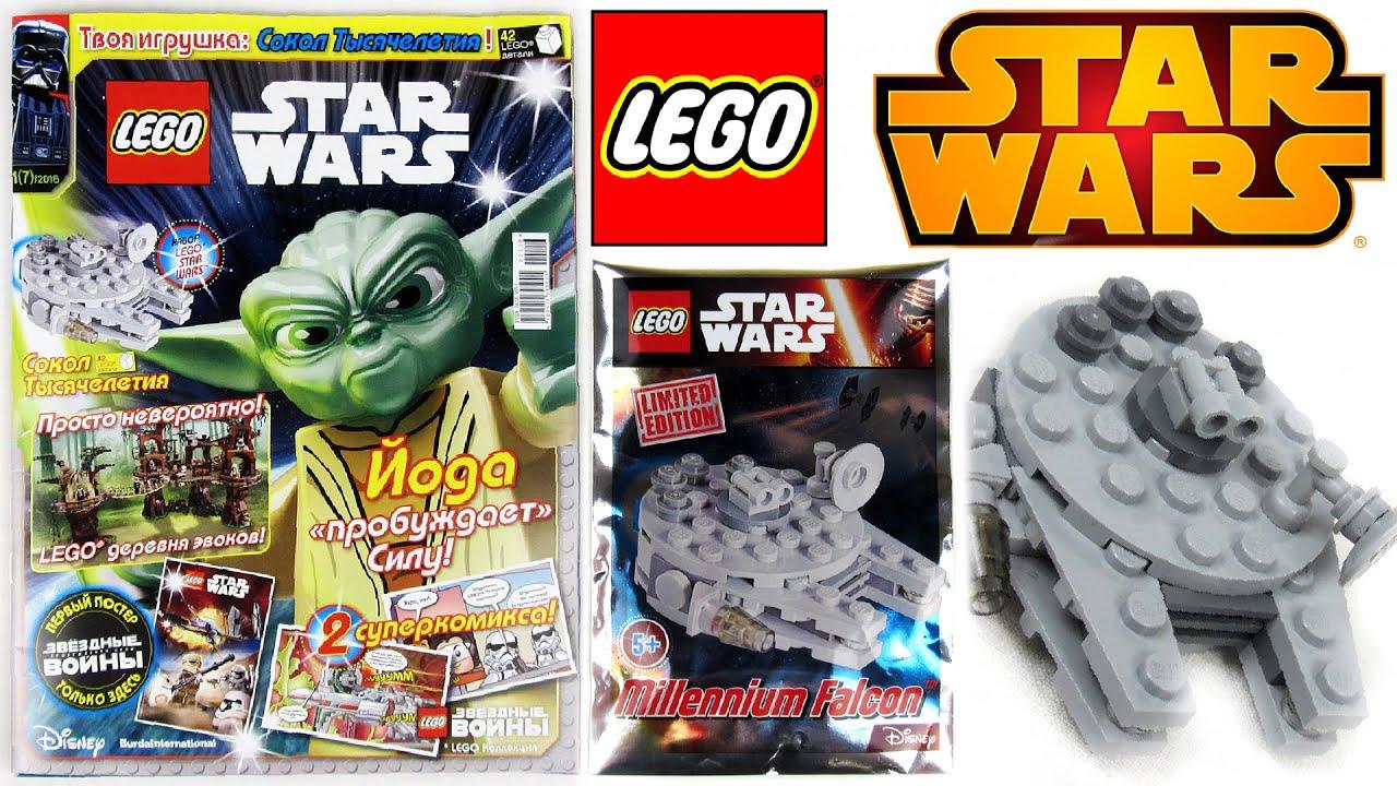 My Lego Star Wars Collection 2012 | Моя коллекция Лего Звёздных .