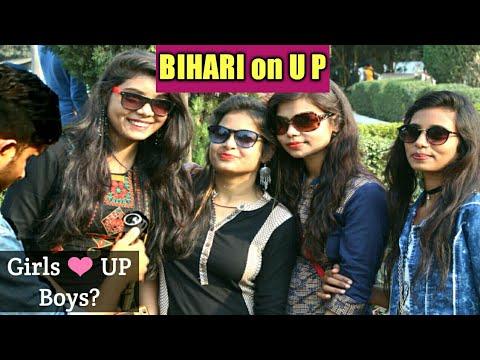 Bihari Reaction on Uttar Pradesh | UP Bihar Relationship | Yogi