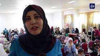 بازار خيري في مؤتة لدعم الأسر العفيفة