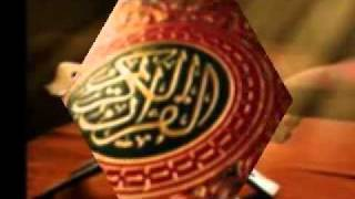 Quran Audio English Translation Only Chapter 68 114Al Khalam Pen