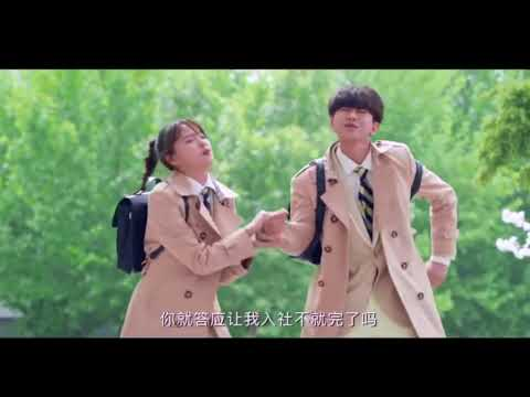 Naino Ne Baandhi Kaisi Dor Re | Cute School Love Story || Beautiful Love Song | Chinese Mix
