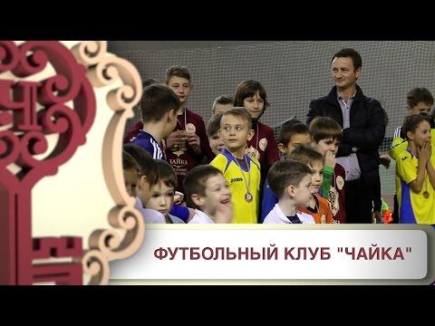 православные знакомства клуб чайка