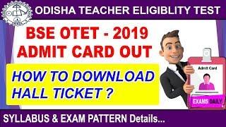 OTET ADMIT CARD DOWNLOAD 2019 || BSE Odisha OTET Admit Card 2019 ||  BSE odisha 2019 |