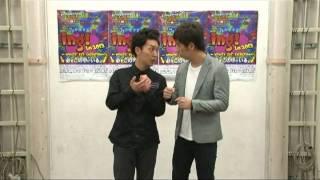 年末若手大型イベント【ing! to2012~iNFINITY nEXT gENERATION~】...