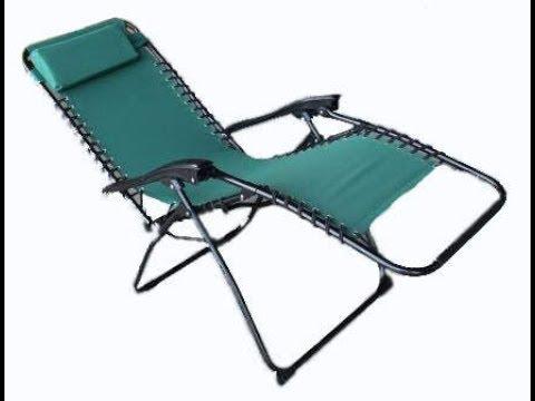 Кресло шезлонг Green Glade 3209