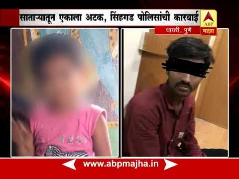 Dhayari, Pune : 1 arrested in 2 year old girls rape & murder