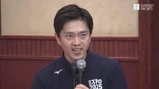 13時15分から大阪府吉村知事と松井大阪市長共同会見