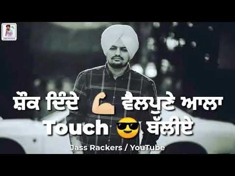 New Sidhu moose wala status , yaari badmashi status , attitude status , new  Punjabi status