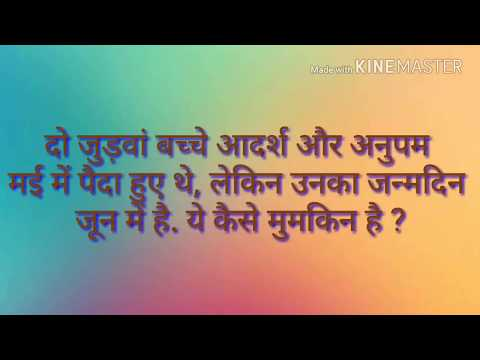 || Top 5 IAS interviews Question || in hindi by Rahman ali ballia ||