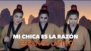 Mi chica es la razón-Mulán/Amanda Flores (Cover Español Latino)