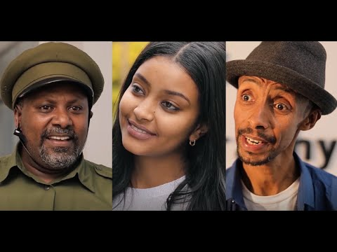 ፓፓራዚው ሙሉ ፊልም  Paparaziw full Ethiopian film 2021