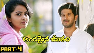 Andamaina Jeevitham Full Movie Part 4 Latest Telugu Movies Dulquer Salman, Anupama Parameswaran