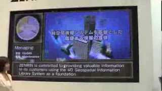 ITS世界会議東京2013-ZENRINのプレゼンテーション(Maps to the Fut...