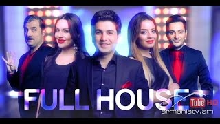 Make up Ani Yeranyan/  Full House /Макияж Ани Еранян  / Сериал Фул Хаус