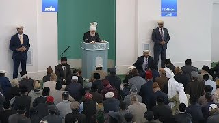 Pashto Translation: Friday Sermon 15 Sep 2017