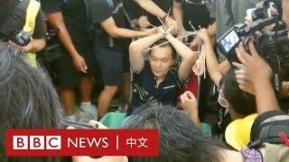 機場集會衝突:示威者「公審」大陸男子的來龍去脈- BBC News 中文