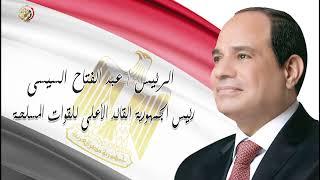 بتوجيهات الرئيس عبد الفتاح السيسى مصر ترسل مساعدات طبية و غذائية للأشقاء فى دولة تونس