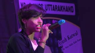 UGT - Grand Finale(9)