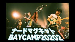 THE GREAT ESCAPE / ナードマグネット (BAYCAMP20202)