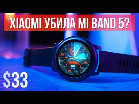 Xiaomi Mi Band 5 НЕ НУЖЕН 🔥 ЛУЧШИЕ БЮДЖЕТНЫЕ ФИТНЕС-ЧАСЫ