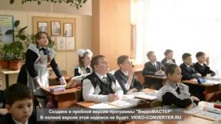 Урок русского языка в 4 В классе. МОУ