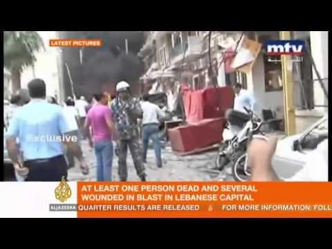 Eyewitness account of Beirut blast