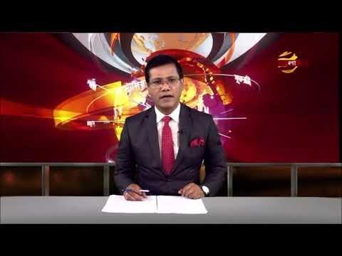 GREECE E PORORASTO MUNTRI K SONGBORDHONA DEWA HOYEASE BANGLA TV NEWS