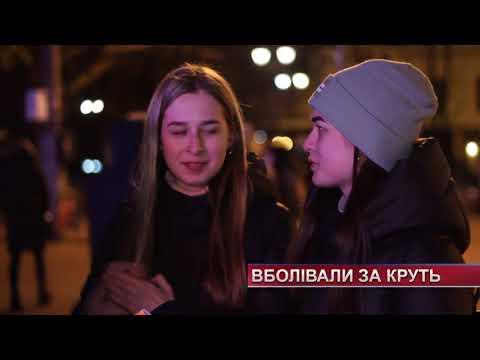 TV7plus Телеканал Хмельницького. Україна: ТВ7+. Вихідними кілька десятків містян вийшли підтримати землячку Марину Круть.