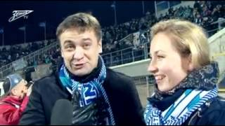 Актеры БДТ на матче «Зенит» — «Кубань»!!!)