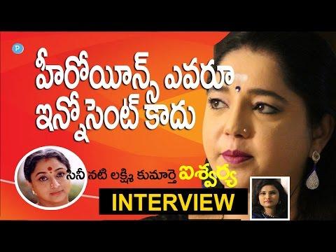 Actress Aishwarya About Heroines - Telugu Popular TV