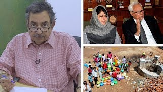 Jan Gan Man Ki Baat, Episode 261: Politics in Kashmir and Water Crisis in India