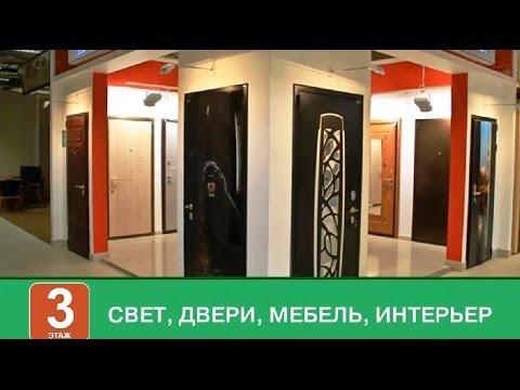 обивка деревянных дверей - YouTube