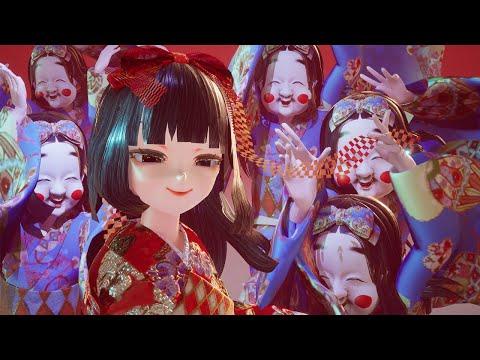 GOHOME挿入歌【はい、そうです。】市松寿ゞ謡 Music Video
