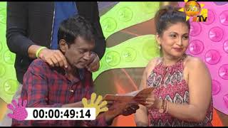 Hiru TV | Danna 5K Season 2 | EP 152 | 2020- 04- 05 Thumbnail