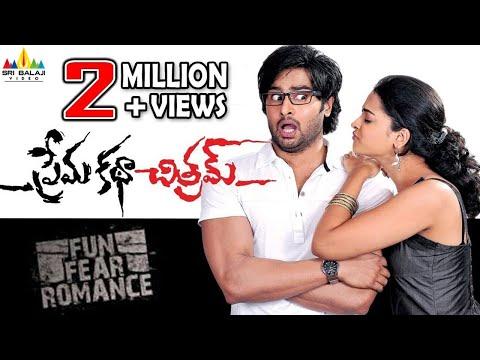 Prema Katha Chitram Telugu Full Movie | Latest Telugu Full Movies | Sudheer Babu, Nanditha