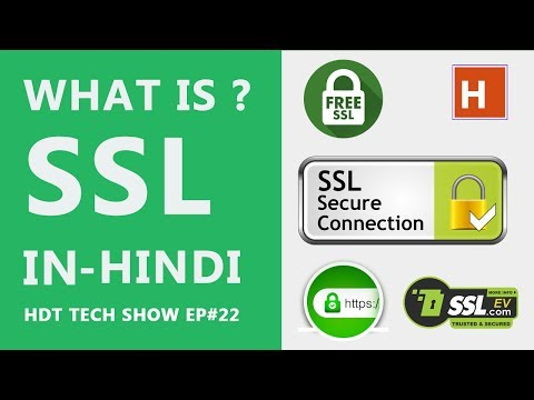 whats is ssl in hindi | Hindidevtuts tech show Ep#22