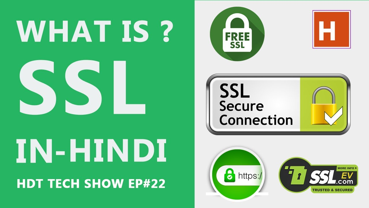 Whats is ssl in hindi hindidevtuts tech show ep22 youtube whats is ssl in hindi hindidevtuts tech show ep22 xflitez Image collections