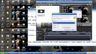 Как сжать видео после fraps и bandicam(Подписовайтесь) ссылка на программу http://www.rutor.org/torrent/113651., 2013-04-30T03:41:11.000Z)