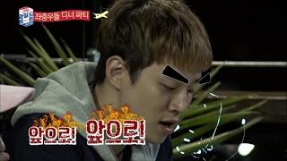 """""""절대 준호를 화나게 해선 안 돼"""" [2PM Wildbeat] 3회"""