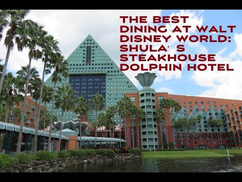 The Best Of Disney World - Dinner At Shula's Steak House Dolphin Hotel Orlando