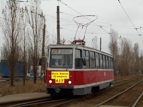 Трамвайные маршруты Н. Новгорода. Маршрут № 417