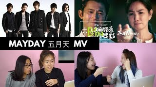 How endings can become your best beginnings | J316 reacts to MAYDAY五月天[Beginning of the End] MV